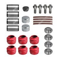 B20051000 Caliper Guides & Seals Repair Kit